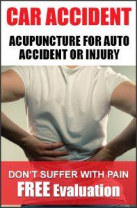 교통사고 통증 치료