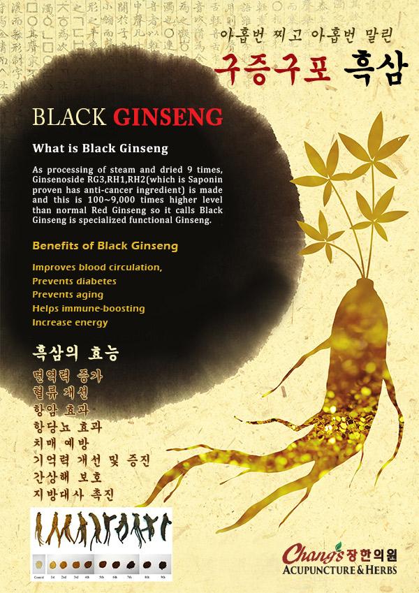 black ginseng