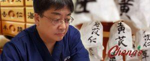장재영한의사